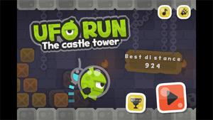UFO Run (7.6MB)